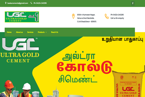 Baskar Cements & Products